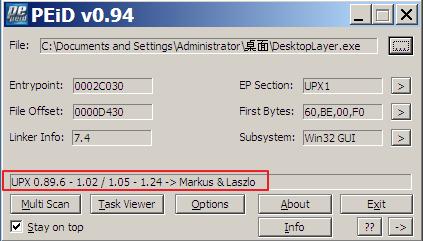 Desktopla<x>yer是一种有害的恶意软件感染348.png