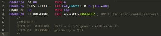 Desktopla<x>yer是一种有害的恶意软件感染1254.png