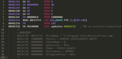 Desktopla<x>yer是一种有害的恶意软件感染1323.png