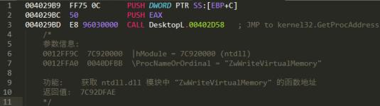 Desktopla<x>yer是一种有害的恶意软件感染1794.png