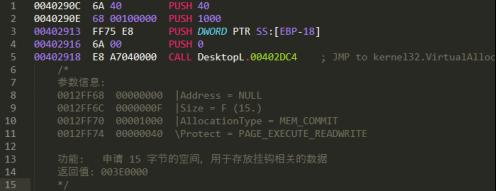 Desktopla<x>yer是一种有害的恶意软件感染1991.png