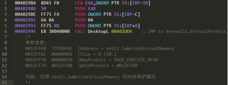 Desktopla<x>yer是一种有害的恶意软件感染2105.png