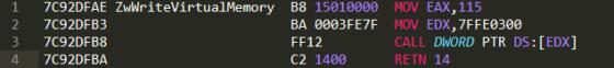 Desktopla<x>yer是一种有害的恶意软件感染2219.png